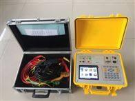 三级办理电力承试资质标准的要求