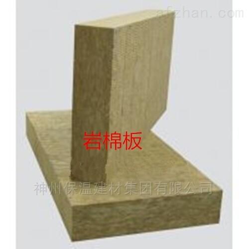 岩棉板价格-今日每平米价格行情走势