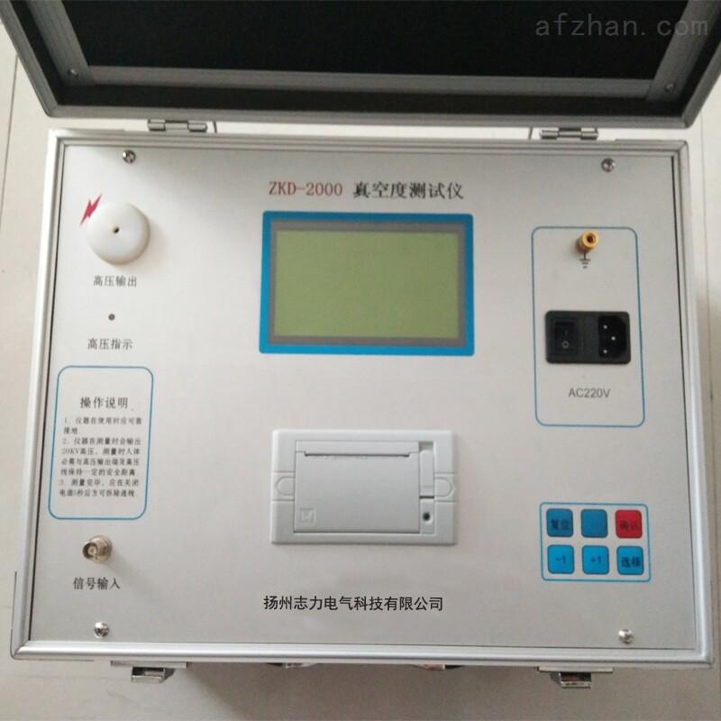 ZKY-2000真空断路器测试仪|真空度检测仪