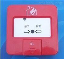 J-SAP-M-SB8304手動火災報警按鈕