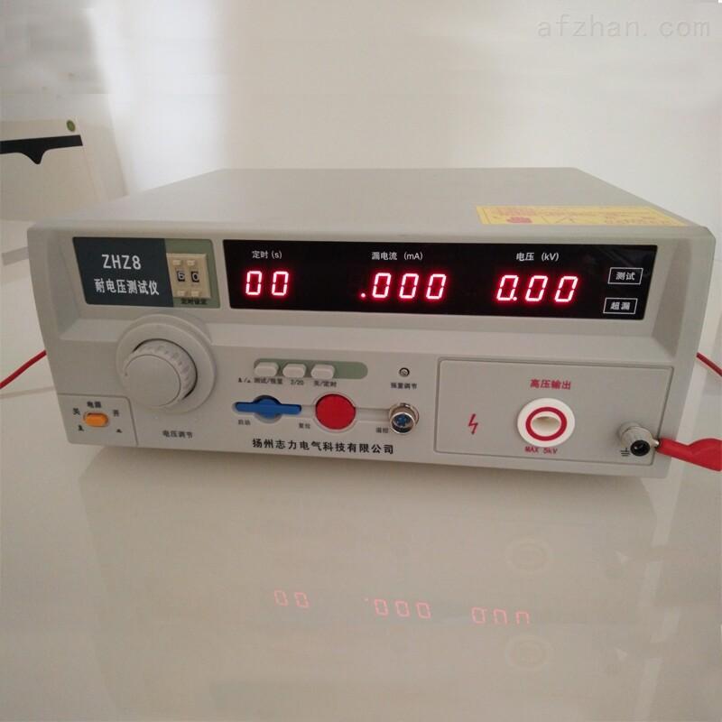 耐压测试仪/耐压仪