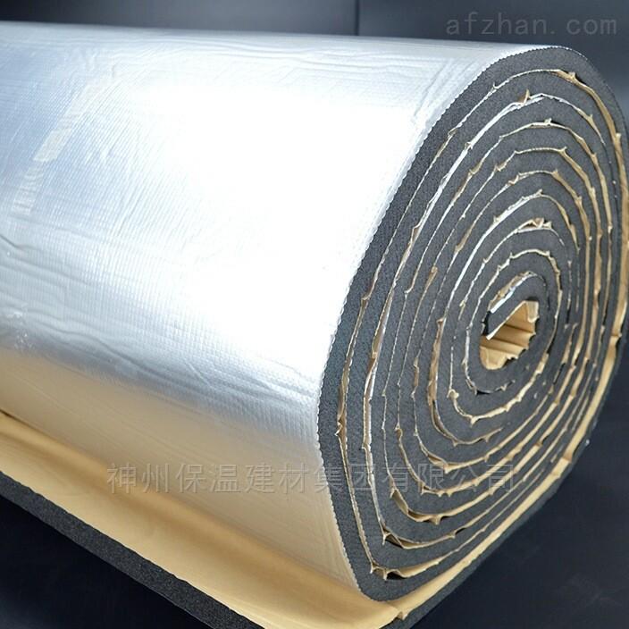 10-30MM厚橡塑板价格自粘型_保暖、隔热材料