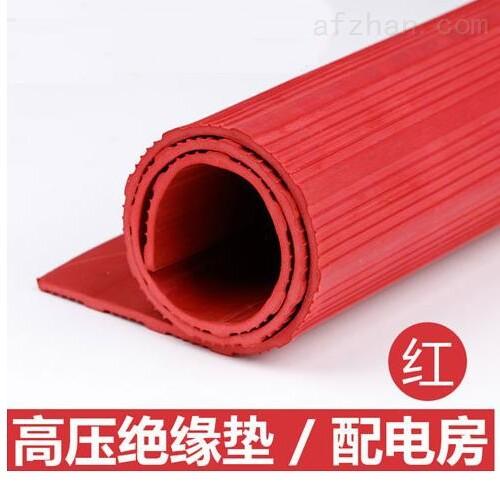 10kv红色绝缘胶垫