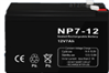 UPS電源箱電池(12V7A)
