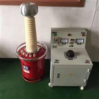 工频耐压试验装置试验变压器0-50KV 5万伏