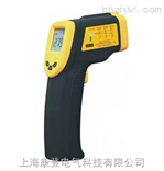 OT-800B紅外線測溫儀