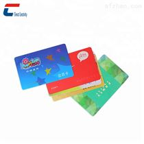 NFC高频无源射频识别智能卡厂家