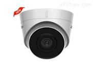 海康威视200万日夜型半球型网络摄像机