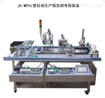 六軸工業機器人綜合實訓裝置