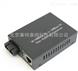 LC-ET5600莱特康姆光纤收发器高新创意