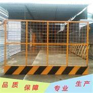 建筑施工現場安全防護欄 井口臨邊基坑護欄