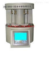 M400669液相锈蚀测定仪 型号:ZBS-SHXS-3  /M400669