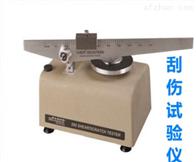LTAO-62耐刮伤性试验仪
