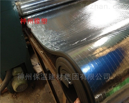 宜兴铝箔橡塑板基本价格
