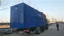 25m³/d污水处理一体化设备长度