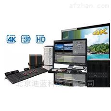 非编系统EVT4K Pro 4K高清工作站