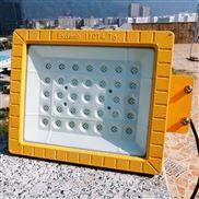 BAT52-70WLED防爆节能灯路灯式安装