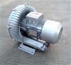2QB530-SAH362.2KW 漩涡式高压风机