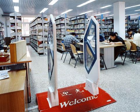 高校图书馆防盗报警系统防盗门禁 图书防盗