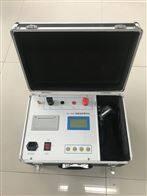 回路电阻测试仪/承试资质