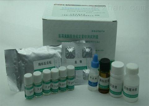 ACTH人鼠动物试剂盒,促肾上腺皮质激素