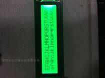 2002字符液晶屏3.3V綠光屏C2021A-YFSESG-B0
