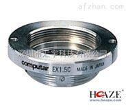 原装EX1.5CComputar镜头扩展器