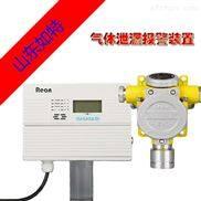 RBT-6000-ZLGM-喷漆房甲苯二甲苯超标报警器 苯气体探测器