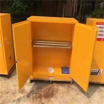 油漆防爆柜防火柜防爆安全柜安检消防设备