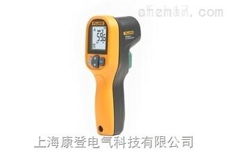 MT4 MAX 红外测温仪
