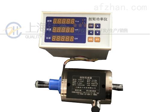 微电机旋转扭矩测试仪50-500N.m