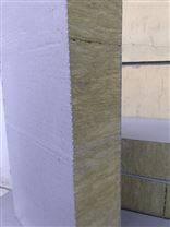 水泥面岩棉复合板原料加工