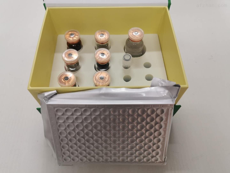 狂犬病病毒通用PCR检测试剂盒