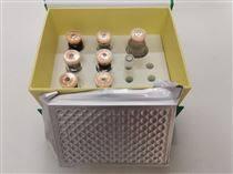 禽沙门氏菌PCR检测试剂盒