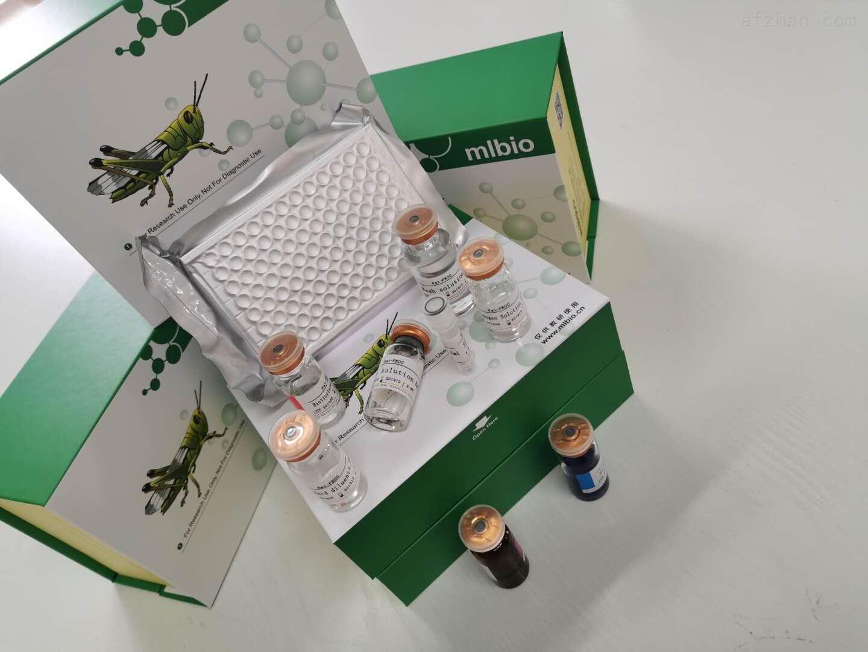 禽杯状病毒PCR检测试剂盒