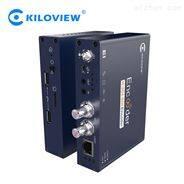 千視電子G-4K編碼器-支持SRT協議傳輸技術