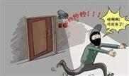 西安家庭防盗报警器用途
