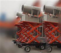 工地雾炮机规格型号  拖拽升降喷雾机移动款