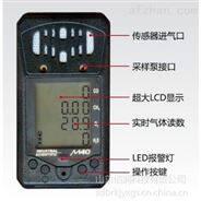 MA認證四合一氣體報警儀煤礦用多氣體探測器