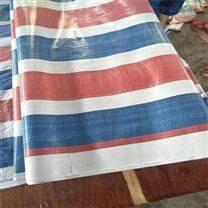 农作物露天遮盖用彩条布整卷价格