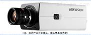 ??低?00萬H.265星光級槍型網絡攝像機