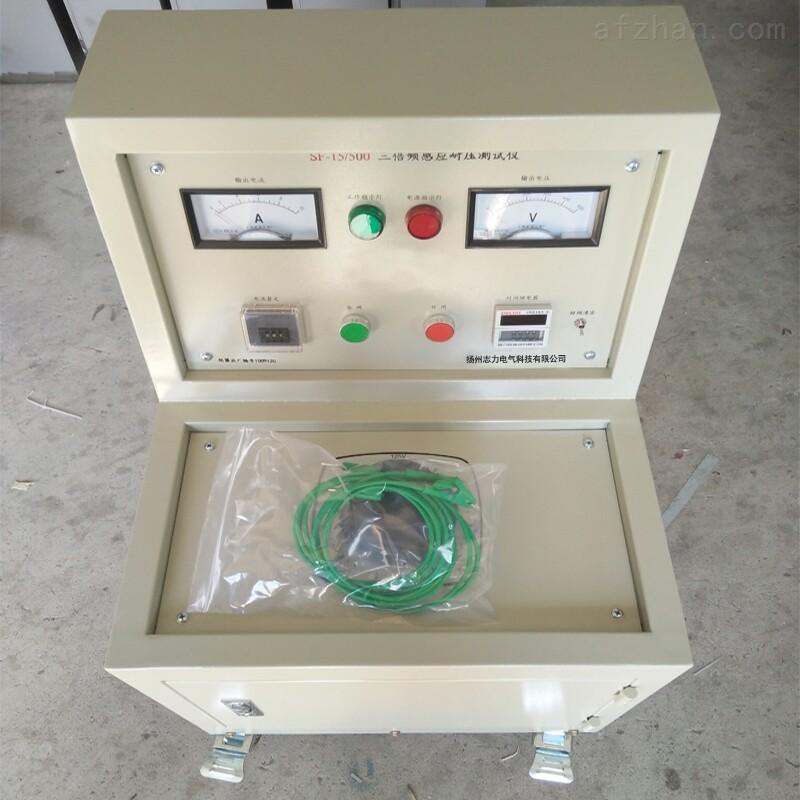 三倍频感应电压发生器装置