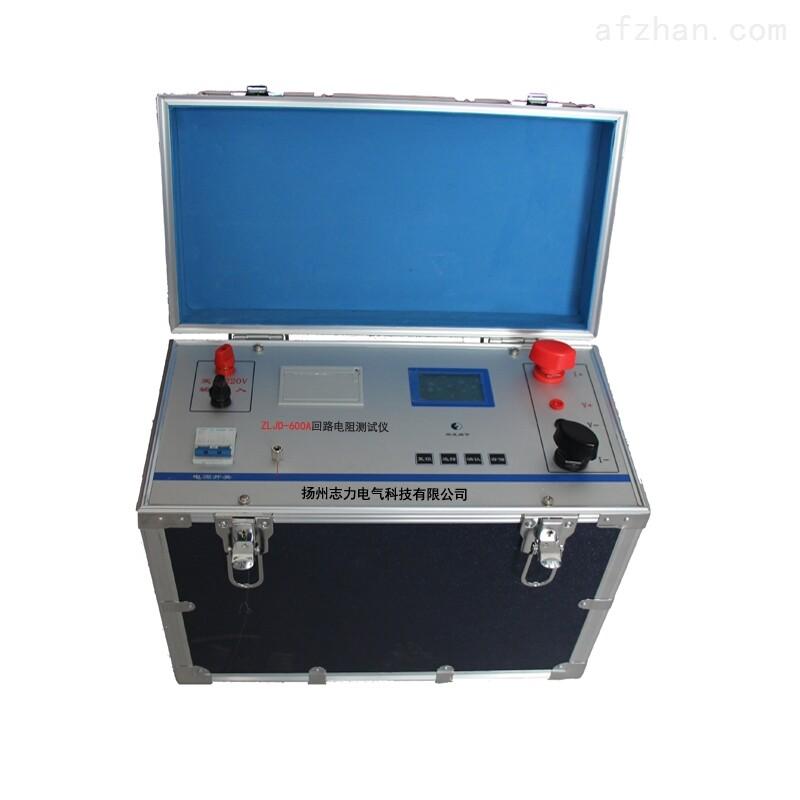 高压开关回路电阻测试仪