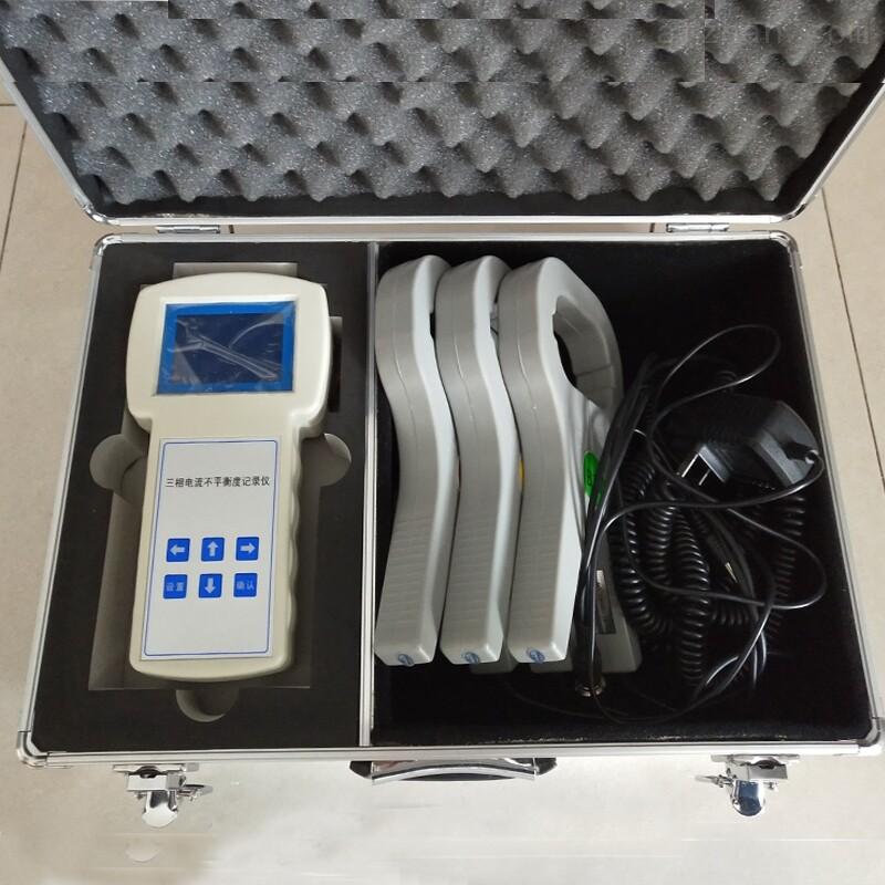 三相电流不平衡度测量仪