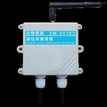 众物智联 液位采集终端 LoRa无线传输设备