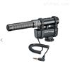 AT8024心形单声道/立体声摄机用话筒单价