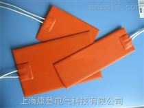 DJR-G型硅胶加热器