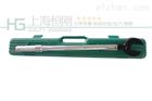 SGTG开口头预置式扭力扳手500N.m