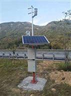 無線傳輸氣象全自動在線監測系統,氣象站
