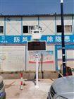郑州市智慧厂区TSP在线式检测仪供应商